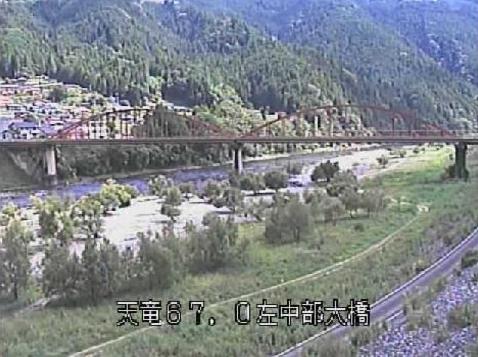 天竜川中部大橋ライブカメラは、静岡県浜松市天竜区の中部大橋に設置された天竜川が見えるライブカメラです。