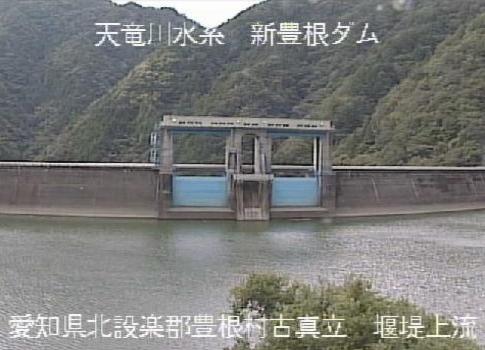 新豊根ダム上流ライブカメラは、愛知県豊根村古真立の新豊根ダム上流に設置された新豊根ダムが見えるライブカメラです。