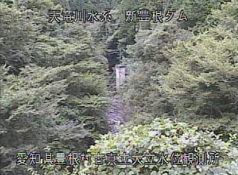 古真立川大立水位局ライブカメラは、愛知県豊根村古真立の大立水位観測所(大立水位局)に設置された古真立川が見えるライブカメラです。