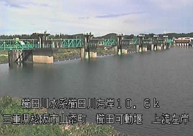 櫛田川櫛田可動堰ライブカメラは、三重県松阪市山添町の櫛田可動堰に設置された櫛田川が見えるライブカメラです。