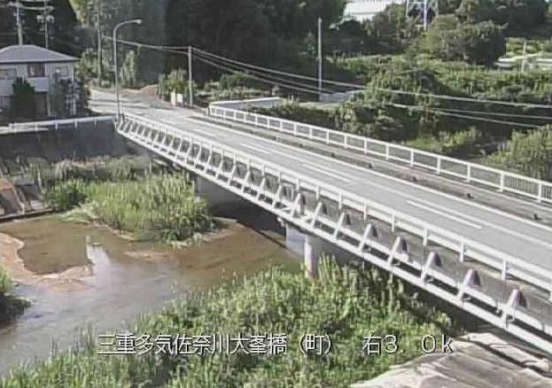 佐奈川大峯橋ライブカメラは、三重県多気町五佐奈の大峯橋に設置された佐奈川が見えるライブカメラです。