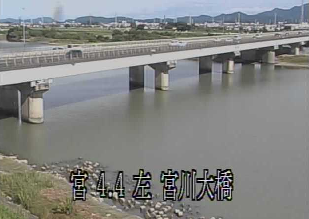 宮川宮川大橋ライブカメラは、三重県伊勢市磯町の宮川大橋に設置された宮川・国道23号(南勢バイパス)が見えるライブカメラです。