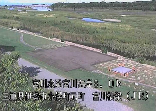 宮川JR宮川橋梁ライブカメラは、三重県伊勢市小俣町のJR宮川橋梁(参宮線)に設置された宮川が見えるライブカメラです。