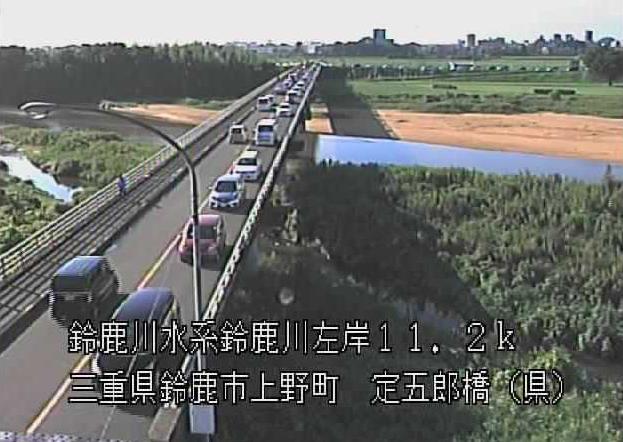 鈴鹿川定五郎ライブカメラは、三重県鈴鹿市上野町の定五郎橋に設置された鈴鹿川が見えるライブカメラです。