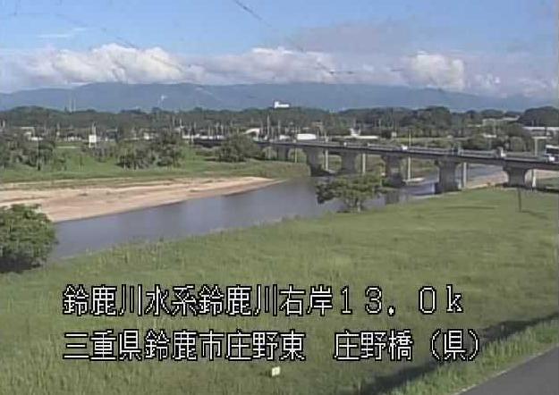 鈴鹿川庄野橋ライブカメラは、三重県鈴鹿市庄野東の庄野橋に設置された鈴鹿川が見えるライブカメラです