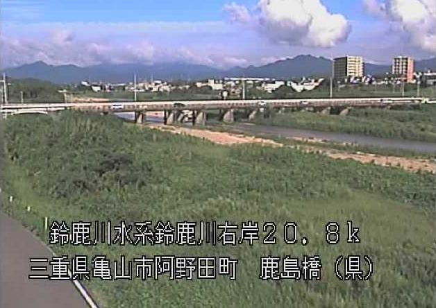 鈴鹿川鹿島橋ライブカメラは、三重県亀山市阿野田町の鹿島橋に設置された鈴鹿川が見えるライブカメラです。
