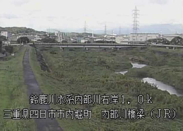 内部川内部川橋梁ライブカメラは、三重県四日市市内堀町の内部川橋梁に設置された内部川・JR関西本線が見えるライブカメラです。