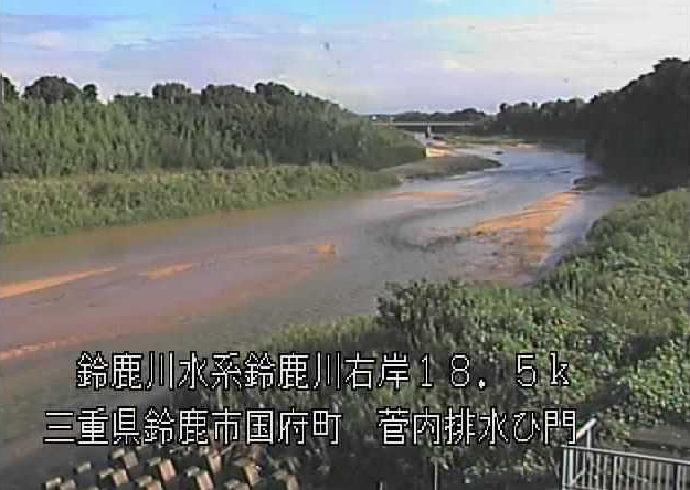 鈴鹿川菅内排水樋門ライブカメラは、三重県鈴鹿市国府町の菅内排水樋門に設置された鈴鹿川が見えるライブカメラです。