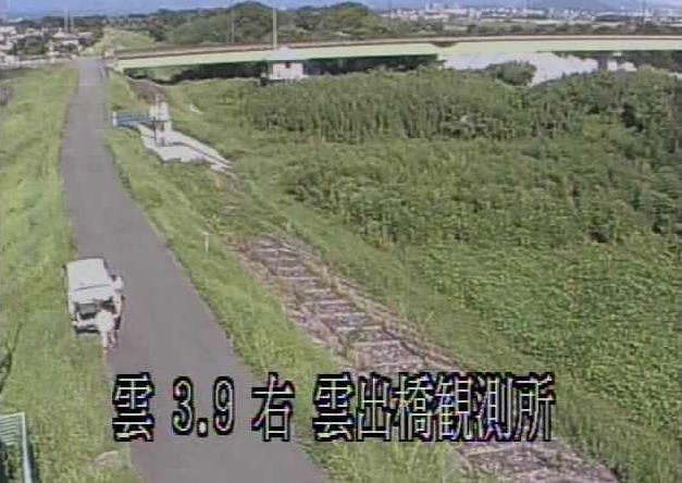 雲出川雲出橋水位観測所ライブカメラは、三重県松阪市小野江町の雲出橋水位観測所に設置された雲出川が見えるライブカメラです。