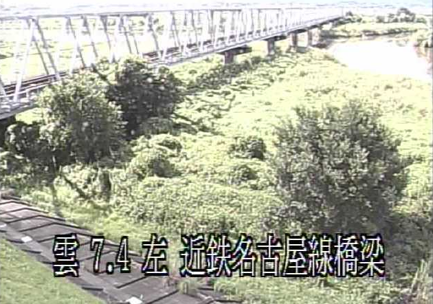 雲出川近鉄名古屋線橋梁ライブカメラは、三重県津市新家町の近鉄名古屋線橋梁に設置された雲出川が見えるライブカメラです。