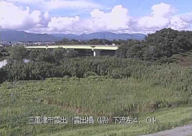雲出川雲出橋ライブカメラは、三重県津市白山町の雲出橋に設置された雲出川が見えるライブカメラです。