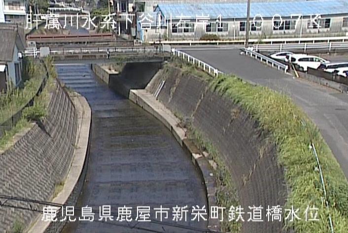 下谷川鉄道橋ライブカメラは、鹿児島県鹿屋市新栄町の鉄道橋水位観測所に設置された下谷川が見えるライブカメラです。