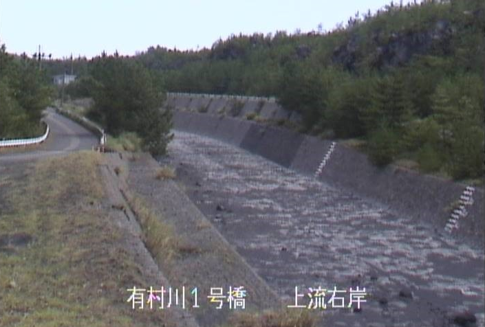有村川桜島土石流状況ライブカメラは、鹿児島県鹿児島市有村町の有村川1号橋に設置された桜島土石流状況が見えるライブカメラです。