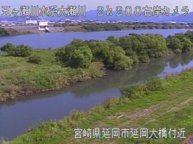 大瀬川延岡大橋ライブカメラは、宮崎県延岡市方財町の延岡大橋に設置された大瀬川が見えるライブカメラです。