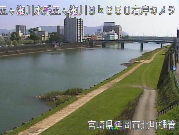 五ヶ瀬川北町樋管ライブカメラは、宮崎県延岡市北町の北町樋管に設置された五ヶ瀬川が見えるライブカメラです。