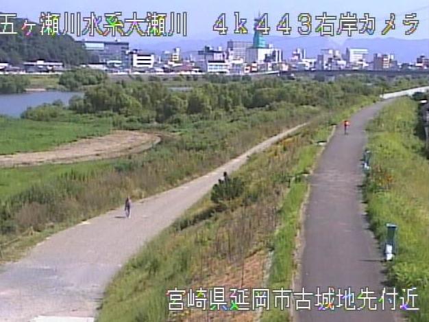 大瀬川古城ライブカメラは、宮崎県延岡市古城町の古城に設置された大瀬川が見えるライブカメラです。
