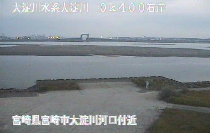 大淀川河口ライブカメラは、宮崎県宮崎市田吉の河口に設置された大淀川が見えるライブカメラです。