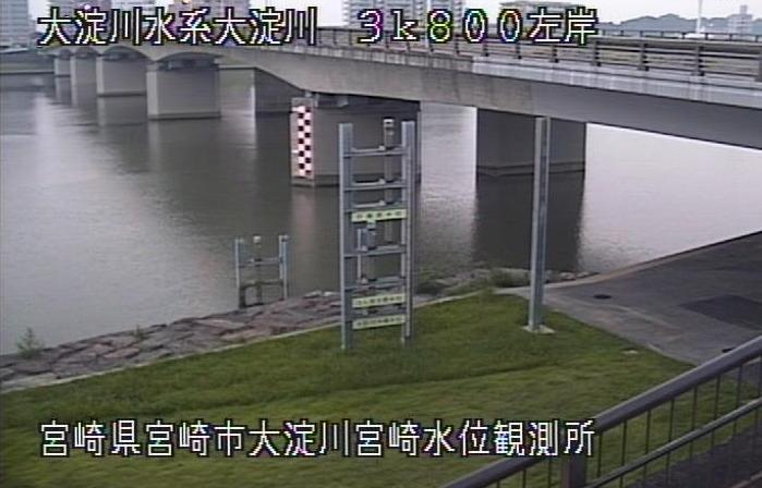 大淀川橘橋ライブカメラは、宮崎県宮崎市松橋の橘橋に設置された大淀川が見えるライブカメラです。