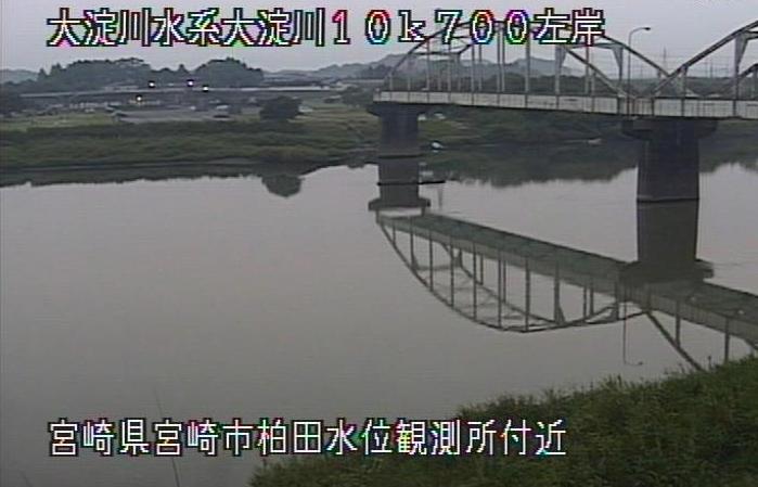 大淀川相生橋ライブカメラは、宮崎県宮崎市瓜生野の相生橋(柏田水位観測所)に設置された大淀川が見えるライブカメラです。