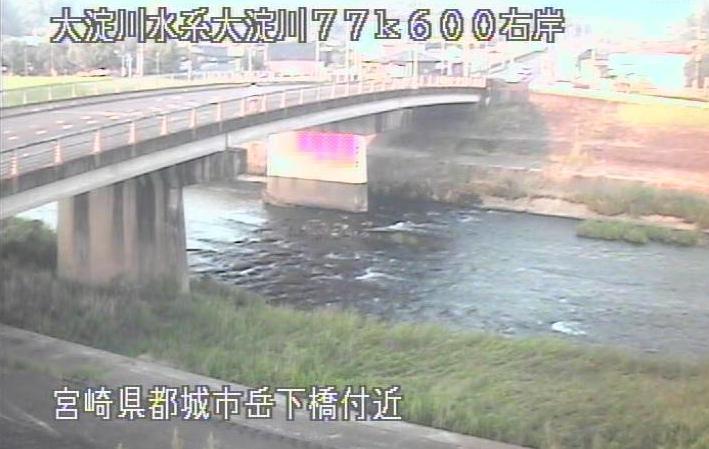 大淀川岳下橋ライブカメラは、宮崎県都城市都島町の岳下橋に設置された大淀川・宮崎県道31号都城霧島公園線が見えるライブカメラです。