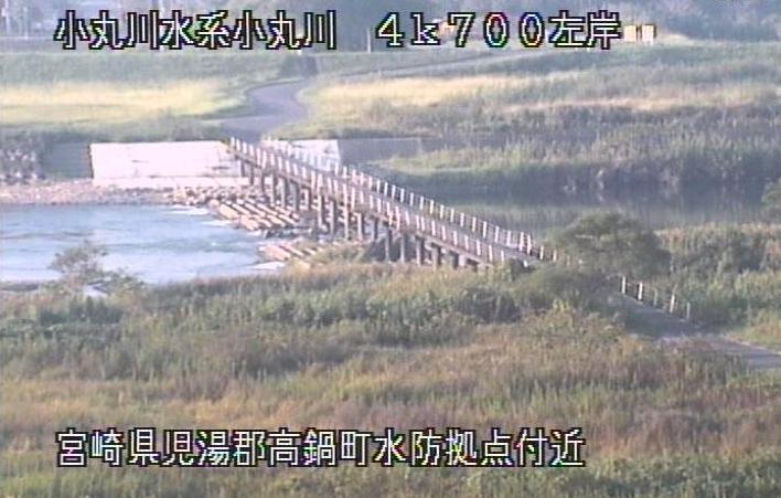 小丸川竹鳩橋ライブカメラは、宮崎県高鍋町持田の竹鳩橋に設置された小丸川が見えるライブカメラです。