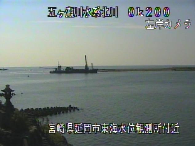 北川東海水位観測所ライブカメラは、宮崎県延岡市東海町の東海水位観測所に設置された北川が見えるライブカメラです。