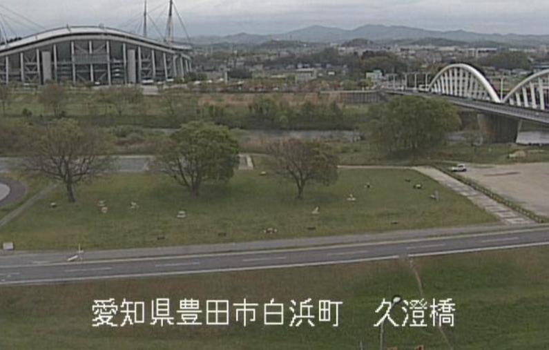 矢作川久澄橋ライブカメラ(愛知県豊田市白浜町)