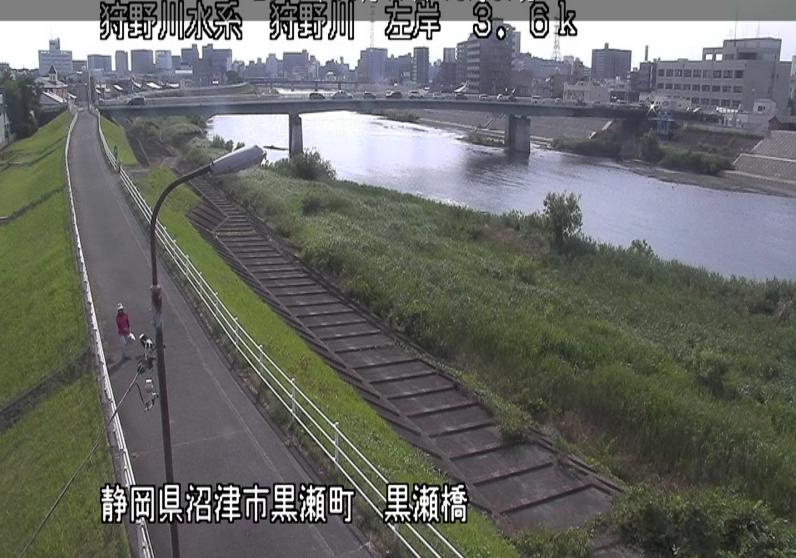 狩野川黒瀬橋ライブカメラ(静岡県沼津市大岡)