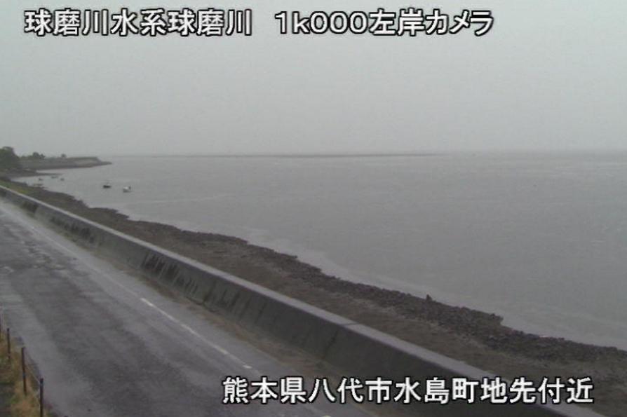 球磨川水島ライブカメラ(熊本県八代市水島町)