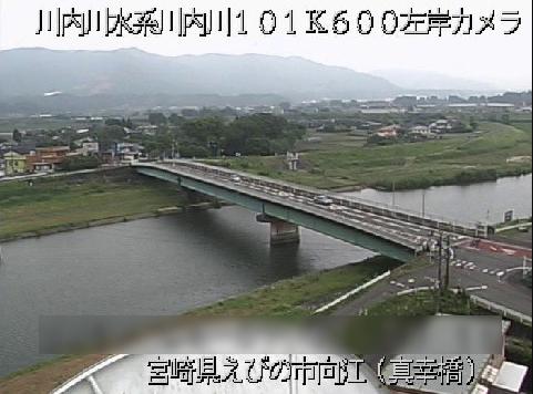 川内川真幸橋ライブカメラ(宮崎県えびの市向江)