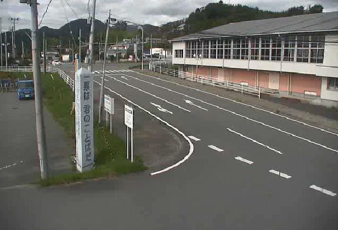 楢葉町役場駐車場ライブカメラは、福島県楢葉町北田の楢葉町役場に設置された役場駐車場が見えるライブカメラです。