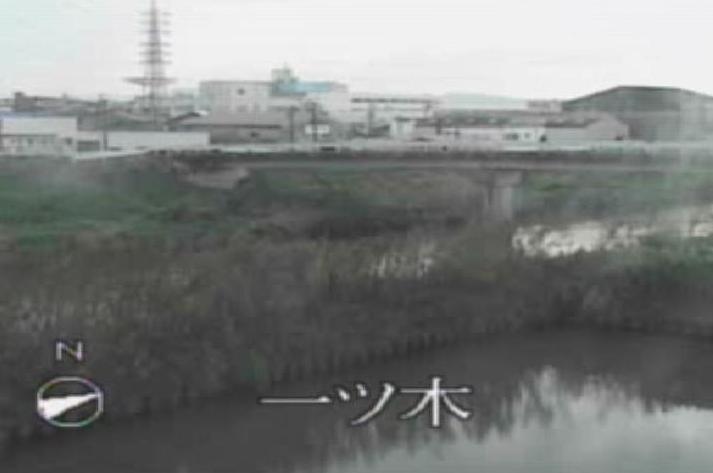 逢妻川一ツ木ライブカメラは、愛知県刈谷市一ツ木町の一ツ木に設置された逢妻川が見えるライブカメラです。