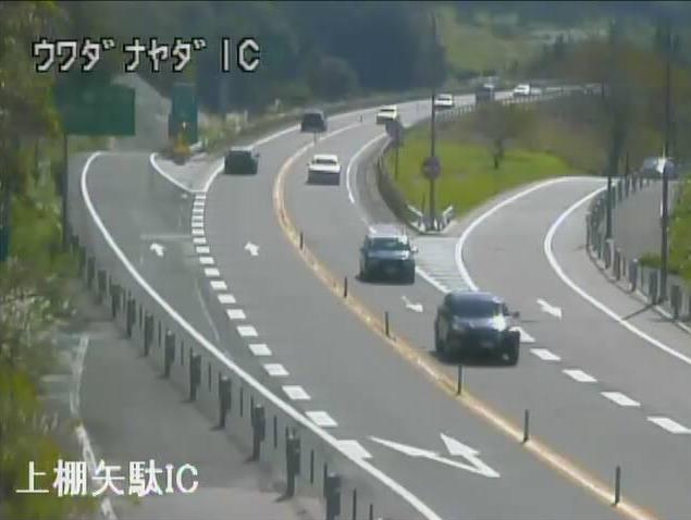 のと里山海道上棚矢駄インターチェンジライブカメラは、石川県志賀町上棚の上棚矢駄インターチェンジ(上棚矢駄IC)に設置されたのと里山海道が見えるライブカメラです。