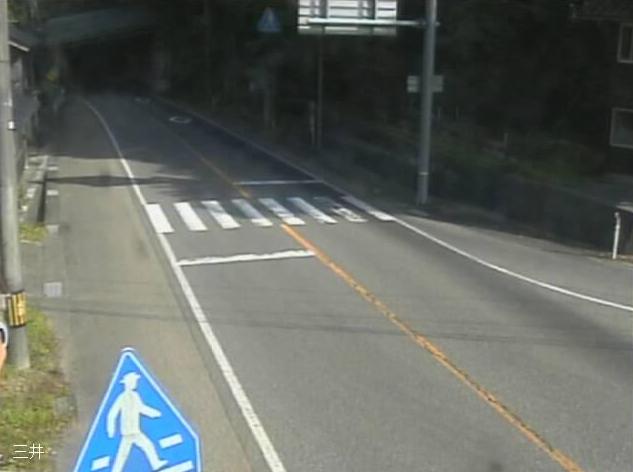 石川県道1号七尾輪島線三井ライブカメラは、石川県輪島市三井町の三井に設置された石川県道1号七尾輪島線が見えるライブカメラです。