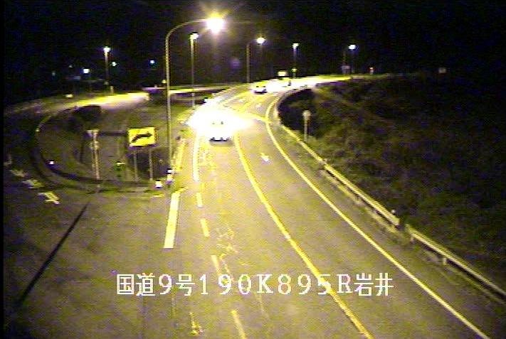 国道9号岩井ライブカメラは、鳥取県岩美町岩井の岩井に設置された国道9号(山陰道)が見えるライブカメラです。