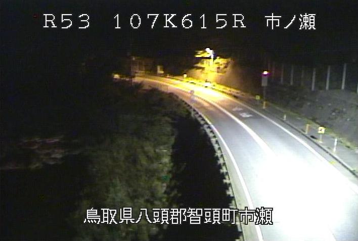 国道53号市ノ瀬ライブカメラは、鳥取県智頭町市ノ瀬の市ノ瀬に設置された国道53号(智頭街道)が見えるライブカメラです。
