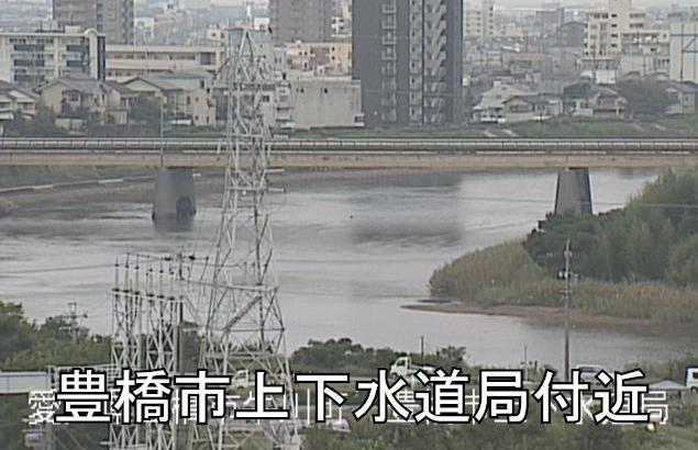 豊川豊橋市上下水道局ライブカメラは、愛知県豊橋市牛川町の豊橋市上下水道局に設置された豊川が見えるライブカメラです。
