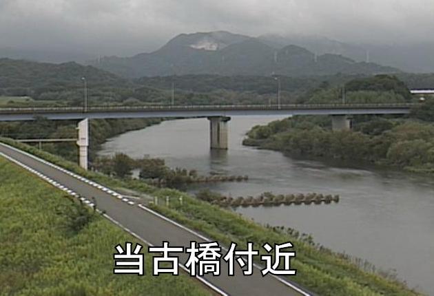 豊川当古橋ライブカメラは、愛知県豊川市当古町の当古橋に設置された豊川が見えるライブカメラです。