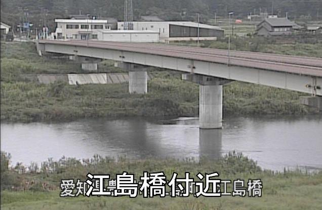 豊川江島橋ライブカメラは、愛知県豊川市江島町の江島橋に設置された豊川が見えるライブカメラです。