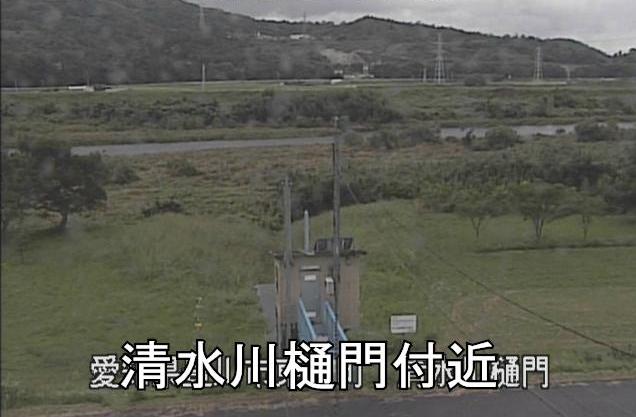 豊川清水川樋門ライブカメラは、愛知県豊川市東上町の清水川樋門に設置された豊川が見えるライブカメラです。