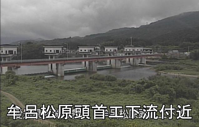 豊川牟呂松原頭首工下流付近ライブカメラは、愛知県新城市豊島の牟呂松原頭首工下流付近に設置された豊川が見えるライブカメラです。