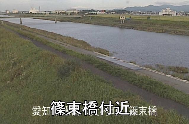 豊川放水路篠束橋ライブカメラは、愛知県豊橋市大村町の篠束橋に設置された豊川放水路が見えるライブカメラです。