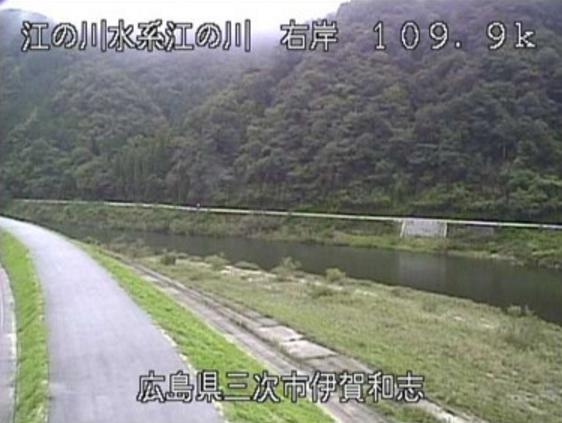 江の川伊賀和志ライブカメラは、広島県三次市作木町の伊賀和志に設置された江の川が見えるライブカメラです。
