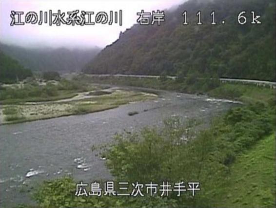 江の川井出平ライブカメラは、広島県三次市作木町の井出平に設置された江の川が見えるライブカメラです。