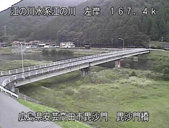 江の川毘沙門ライブカメラは、広島県安芸高田市吉田町の毘沙門(毘沙門橋)に設置された江の川が見えるライブカメラです。