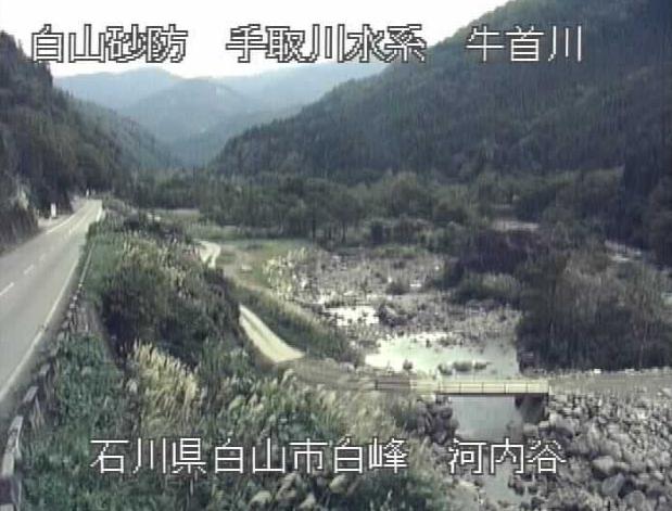 牛首川河内谷ライブカメラは、石川県白山市白峰の河内谷(百万貫)に設置された牛首川が見えるライブカメラです。