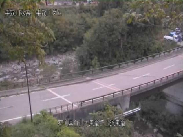 手取川風嵐ライブカメラは、石川県白山市白峰の風嵐に設置された手取川が見えるライブカメラです。