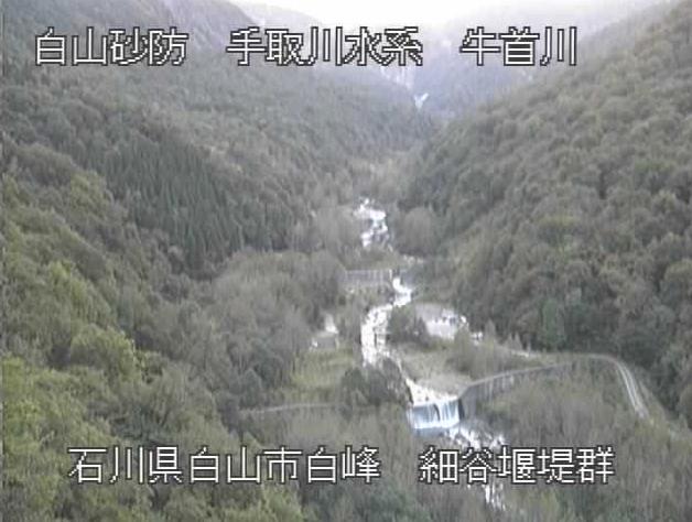牛首川白山遠景ライブカメラは、石川県白山市白峰の細谷堰堤群に設置された牛首川が見えるライブカメラです。