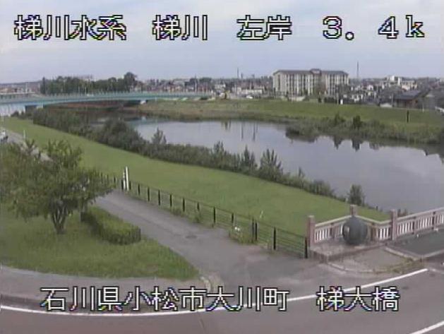 梯川梯大橋ライブカメラは、石川県小松市大川町の梯大橋に設置された梯川が見えるライブカメラです。