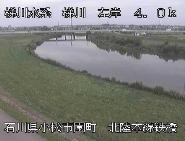 梯川梯川鉄橋ライブカメラは、石川県小松市園町の梯川鉄橋(JR北陸本線鉄橋)に設置された梯川が見えるライブカメラです。